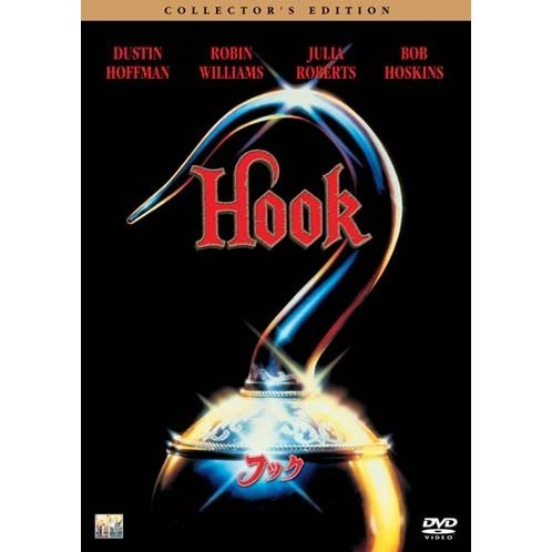 Hook [Limited Pressing]