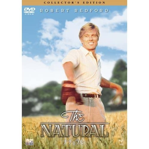 The Natural [Limited Pressing]