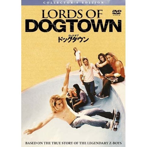 Lords Of Dogtown [Limited Pressing]