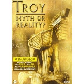 Troy - Myth or Reality ?
