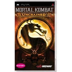 Mortal Kombat Deception: Unchained