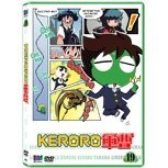 Keroro Box 19 [Vol. 72-75]