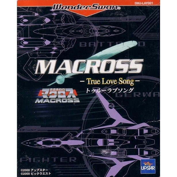 Macross: True Love Song