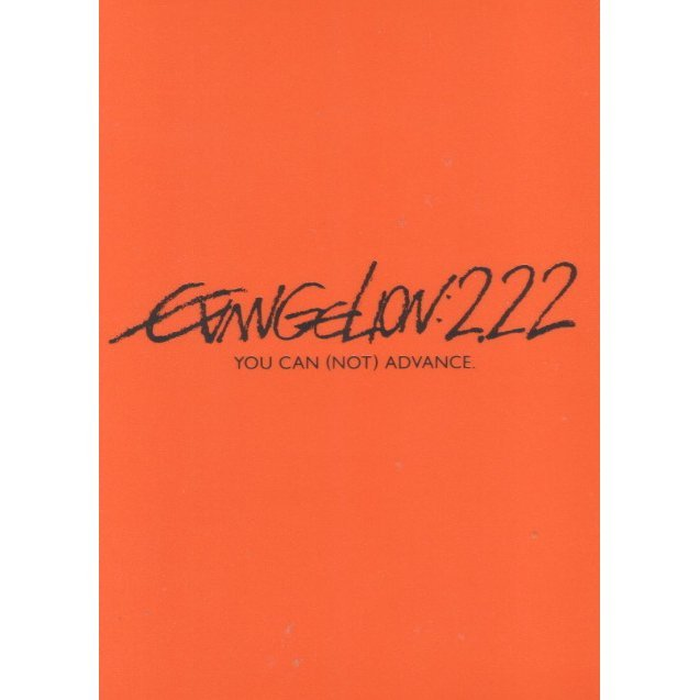 Evangelion: 2.22 You Can Not Advance [Special Features]