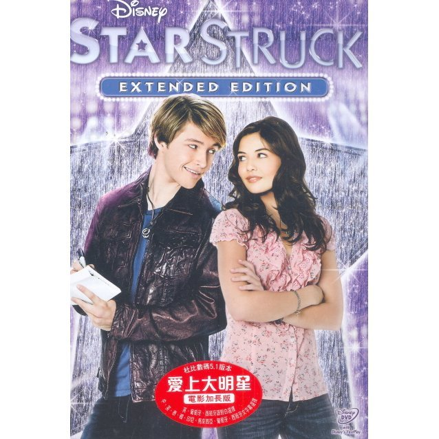 Starstruck [Extended Edition]