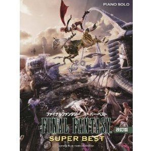 Final Fantasy: Super Best Piano Solo