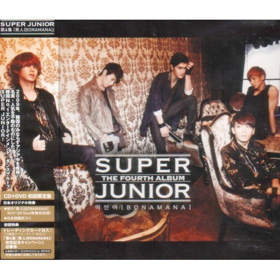 Super Junior Dai 4-shu - Bijin / Bonamana [CD+DVD Jacket A]