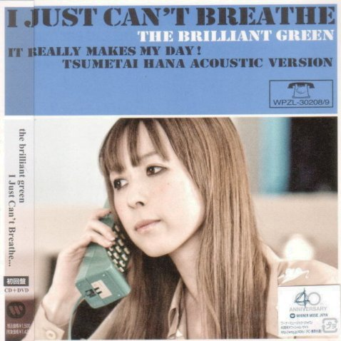 I Just Can't Breath [CD+DVD Limited Edition]