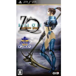 Zill O'll Infinite Plus (Koei Tecmo the Best)