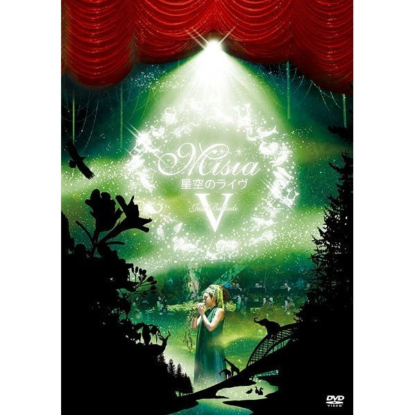 Hoshizora No Live V Just Ballade Misia With Hoshizora No Orchestra 2010 [DVD+CD]