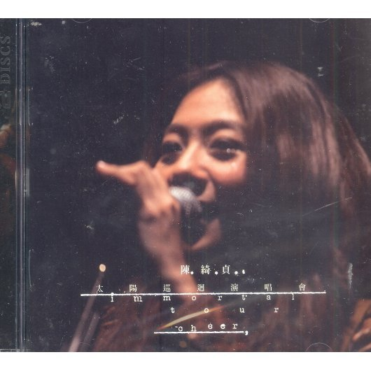 Immortal Tour [2CD]