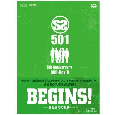 Begins! 5th Anniversary DVD Box 2
