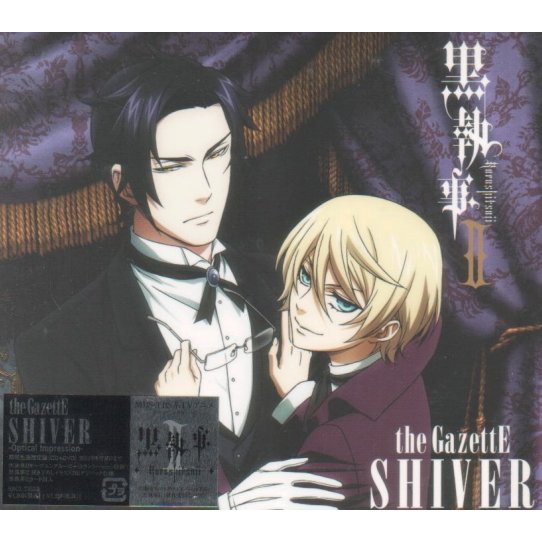 Shiver [CD+DVD Limited Pressing]