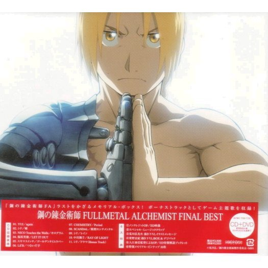Fullmetal Alchemist Final Best [CD+DVD Limited Pressing]