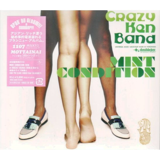 Mint Condition [CD+DVD Limited Edition]