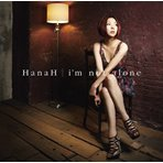 I'm Not Alone [CD+DVD Limited Edition]