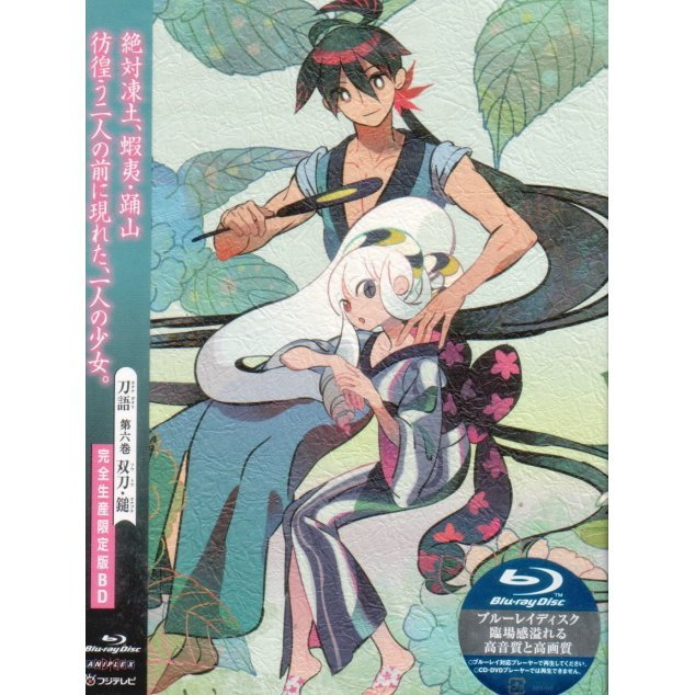 Katanagatari Vol.6 Soto Tsuchi [Blu-ray+CD Limited Edition]