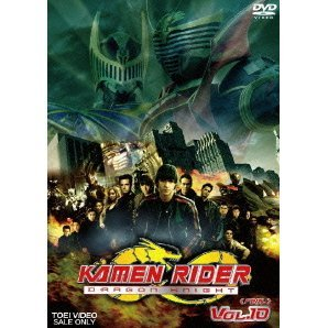 Kamen Rider Dragon Knight Vol.10