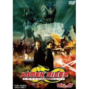 Kamen Rider Dragon Knight Vol.8