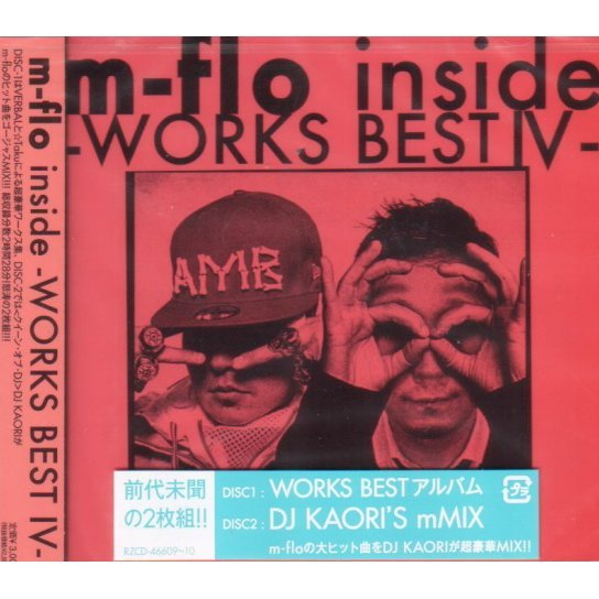 M-flo Inside - Works Best IV