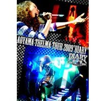 Aoyama Thelma Tour 2009 - Diary [Limited Edition]