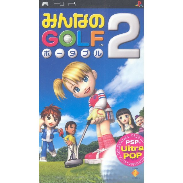 Minna no Golf Portable 2 (PSP Ultra POP)
