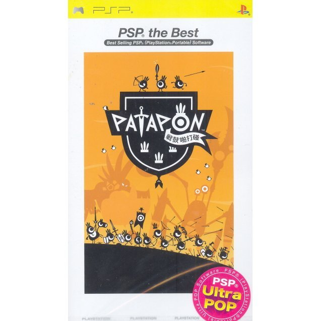 Patapon (PSP the Best)