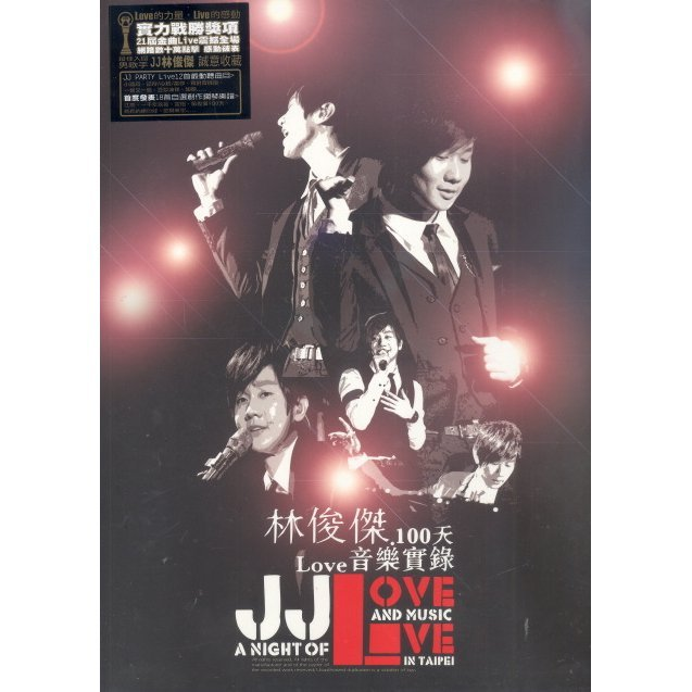 Hundred Days Live [DVD]