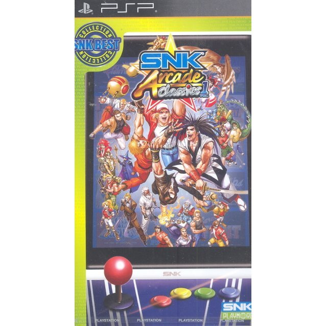 SNK Arcade Classics Vol. 1 (SNK Best Collection)