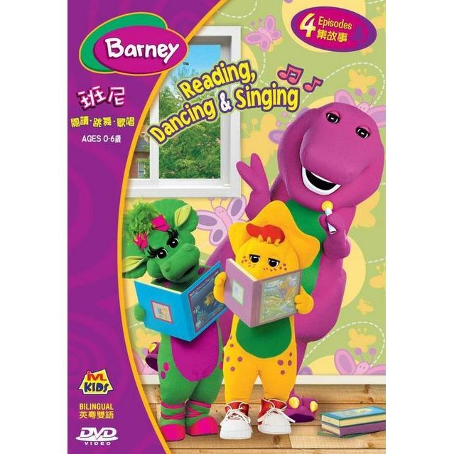 Barney - Reading, Dancing & Singing
