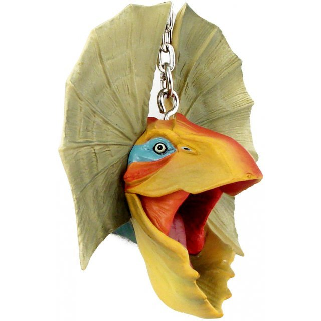 Banpresto Monster Hunter Head Key Chain: Yian Kut-Ku