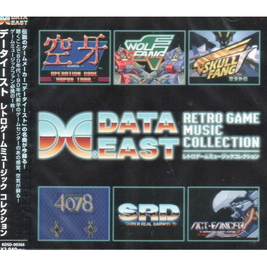 Data East Retro Game Music Collection