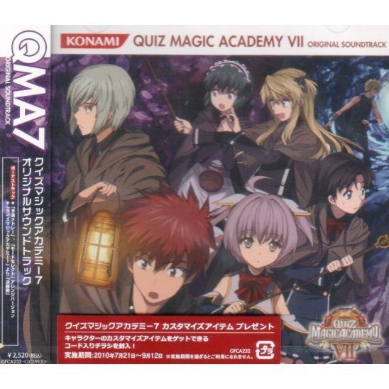 Quiz Magic Academy VII Original Soundtrack