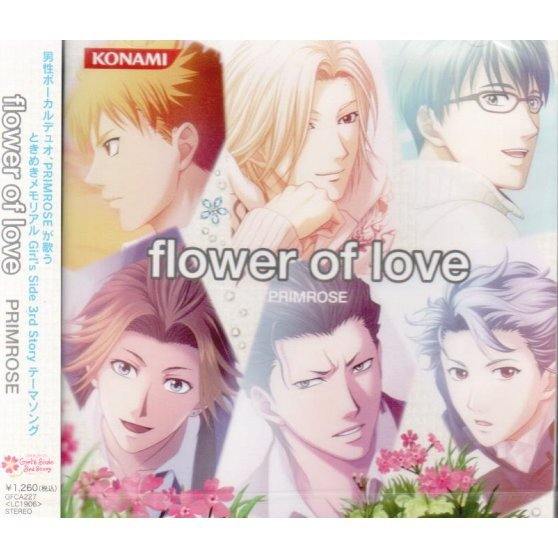 Flower Of Love (Tokimeki Memorial Girl's Side 3rd Story Theme Song)