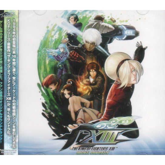 The King Of Fighters XIII Original Soundtrack