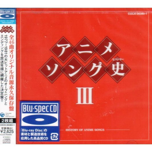 Anison Best History Vol.03 [Blu-spec CD]