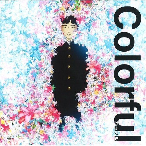 Colorful Original Soundtrack