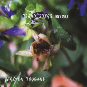 Piano Songs Autumn