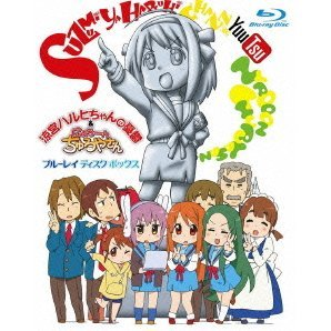 The Melancholy Of Haruhi Suzumiya Chan & Nyoron Churuya San Blu-ray Box [Limited Edition]