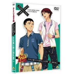 The Prince Of Tennis Pair Pri DVD 4 Shuichiro Ohishi x Eiji Kikumaru