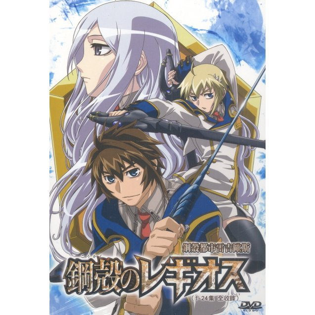 Chrome Shelled Regios: Episodes 1-24 [3-Disc Boxset]