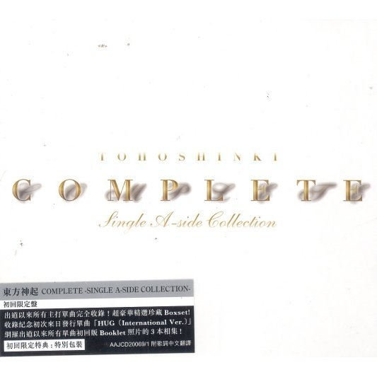 Complete - Single A-Side Collection [3CD]