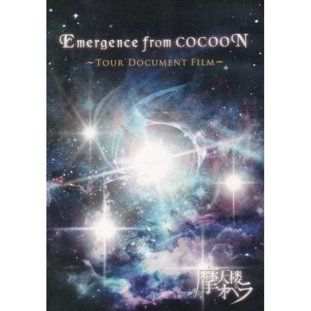 Emergence From Cocoon - Tour Document Film