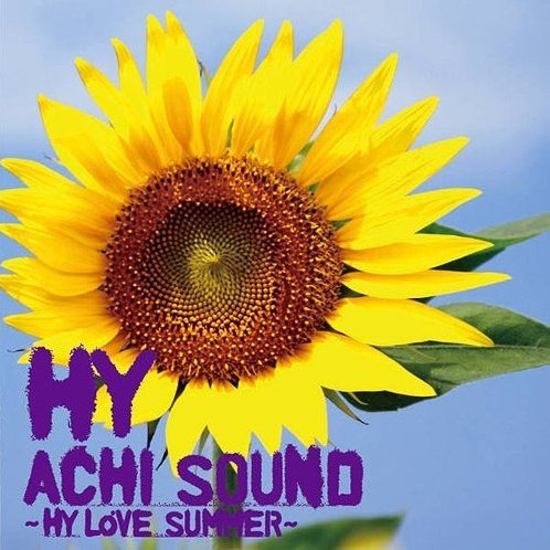 Achi Sound - Hy Love Summer