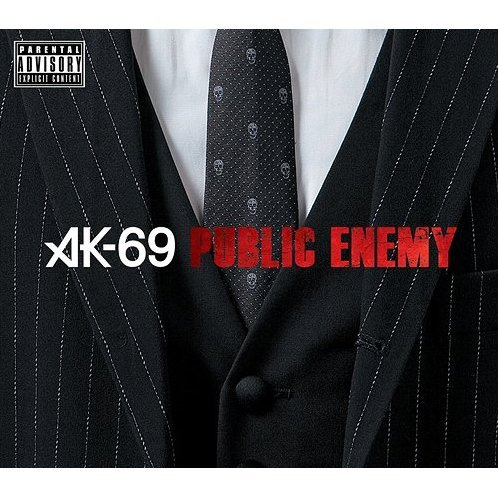 Public Enemy [Limited Edition]