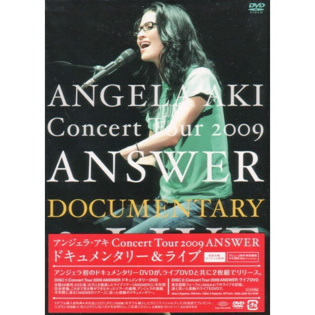 Angela Aki Concert Tour 2009 Answer Documentary & Live