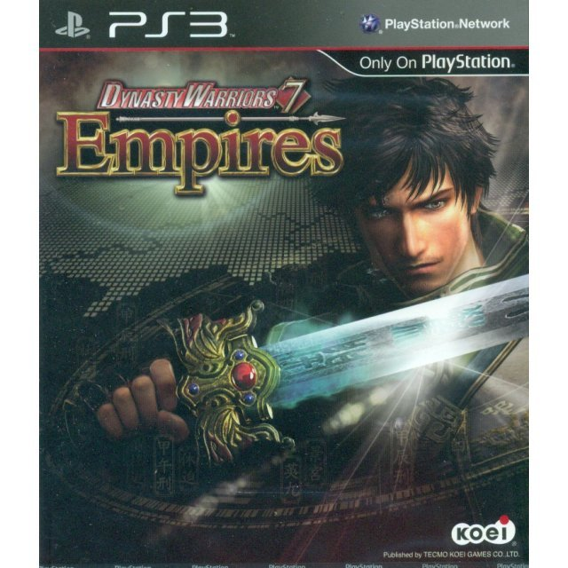 Dynasty Warriors 7 Empires (English)