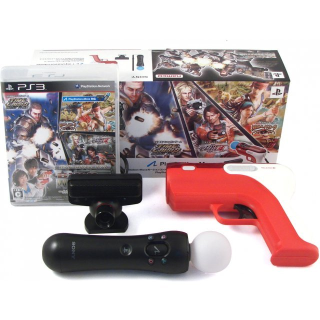 PlayStation Move Big 3 Gun Shooting Perfect Pack