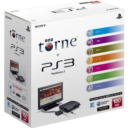 PlayStation3 Slim Console - Torne Bundle (HDD 160GB Model) - 110V