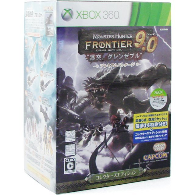 Monster Hunter Frontier Online Season 9.0 [Premium Package Collector's Edition]